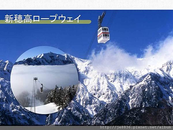 0202新穗高纜車 (60).JPG
