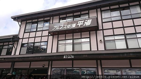 0202飛驒牛套餐1.jpg