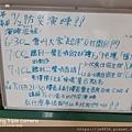 0901高雄三日遊 (5).jpg