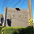 0912韭菜花田39.jpg