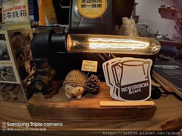 0810反轉點咖啡41.jpg