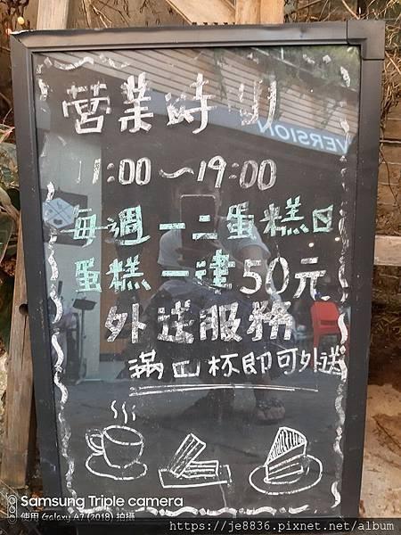 0810反轉點咖啡44.jpg