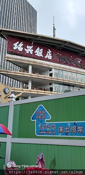 0629上海外灘19.jpg