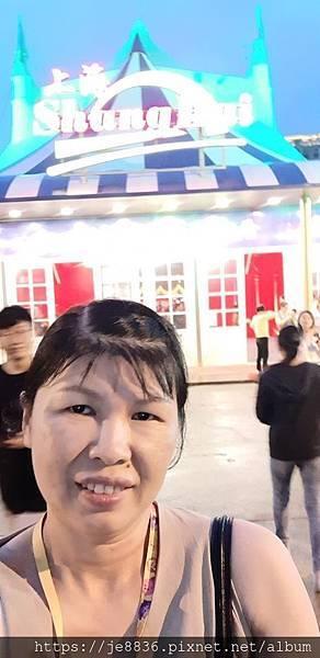0629上海外灘30.jpg