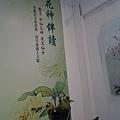 2019台北茶花展 (13).jpg