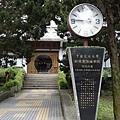 2019台北茶花展45.jpg