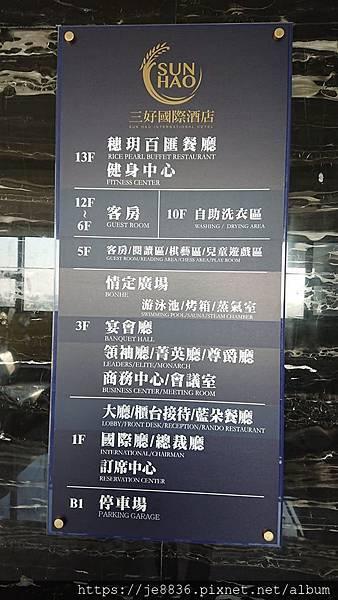 0205三好酒店16.jpg