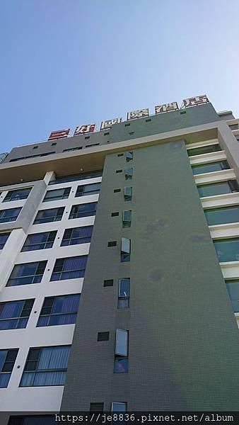 0205三好酒店34.jpg