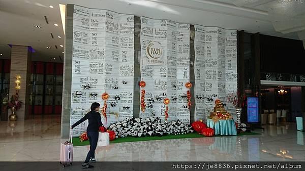 0205三好酒店40.jpg