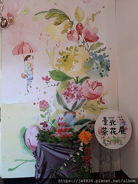 2020台北茶花展18.jpg