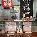 2020士林官邸鬱金香花展43.jpg