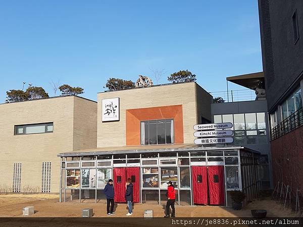 0116松鶴海苔博物館01.jpg