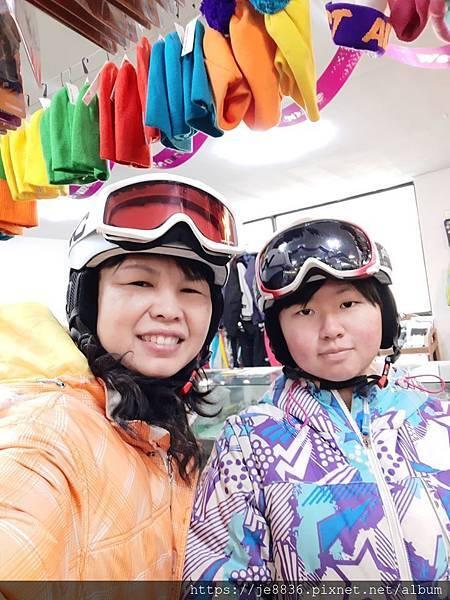 0116江村滑雪場1.jpg