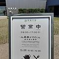 0430銅鑼茶廠1.jpg