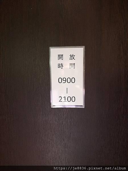 0424高雄之旅98.jpg