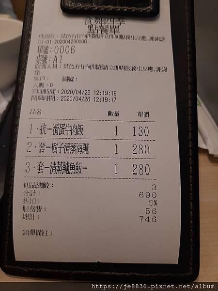 0424高雄之旅116.jpg