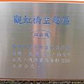 0521花露農場繡球花9.jpg