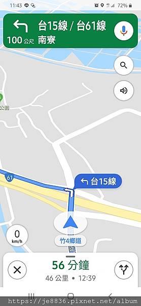 0713白沙屯馬祖4.jpg