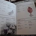 0626想 林口5.jpg