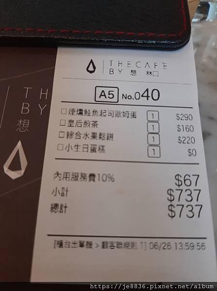 0626想 林口25.jpg