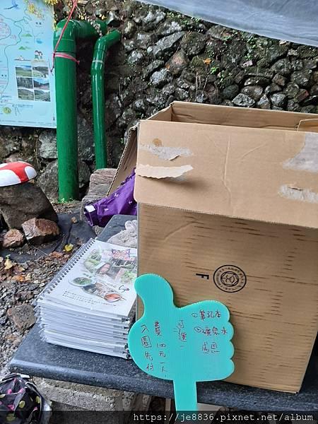 0931竹子湖10.jpg