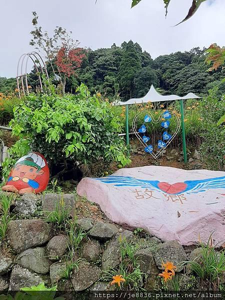 0931竹子湖23.jpg