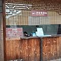 0701烏鎮漫遊  (41).jpg