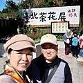 2020台北茶花展4.jpg