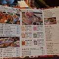 0111清境之旅4.jpg