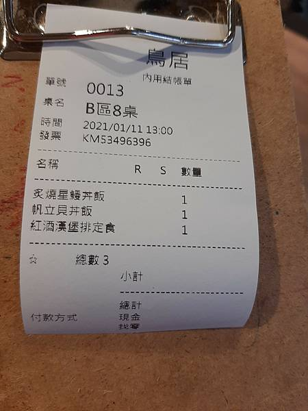 0111清境之旅6.jpg
