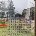 0111清境之旅2.jpg