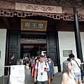 0709蘇州博物館21.jpg