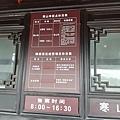 0709寒山寺3.jpg