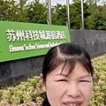 0703原宿飯店 (44).jpg
