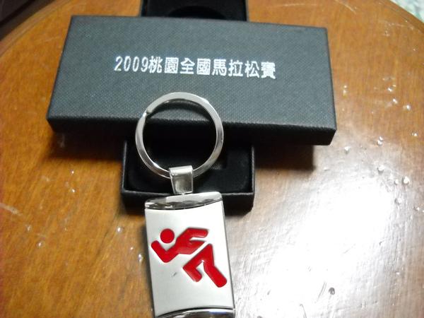 """完賽獎牌,很特別哎!是個鑰匙圈!背面是個""""跑""""的象形字!"""