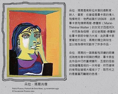 act_1713_100617_img02.jpg