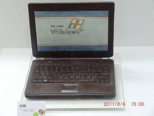CIMG0180.JPG