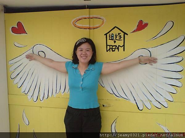 天使媽.JPG