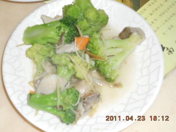 鮮味綠花椰