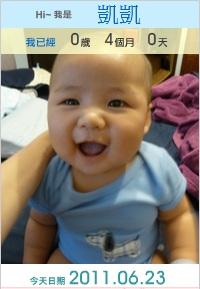 寶寶計時器2.jpg