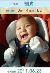寶寶計時器3.jpg