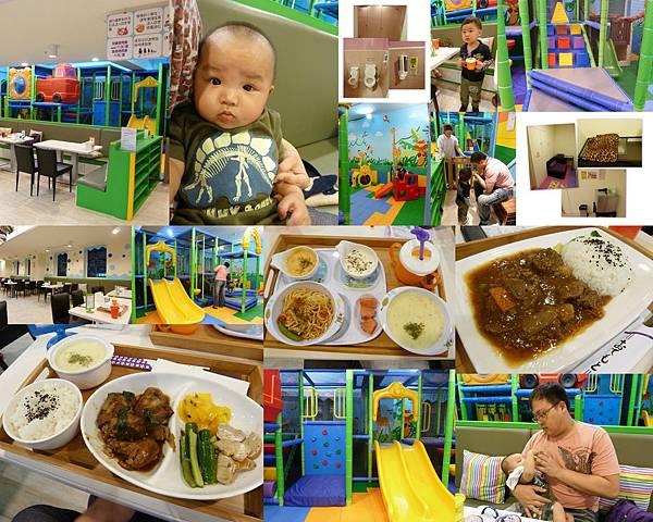 親子餐廳6