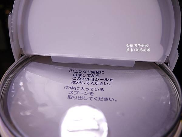 P1830105.JPG