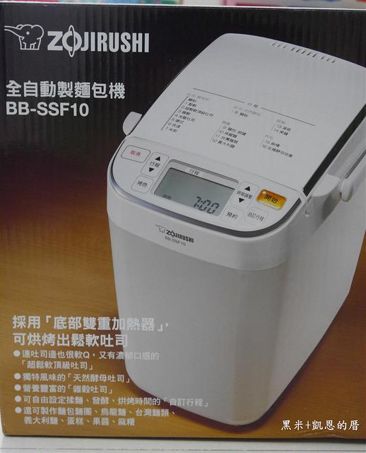 P2250306