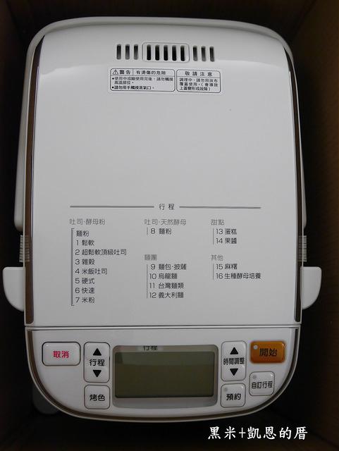 P2250321