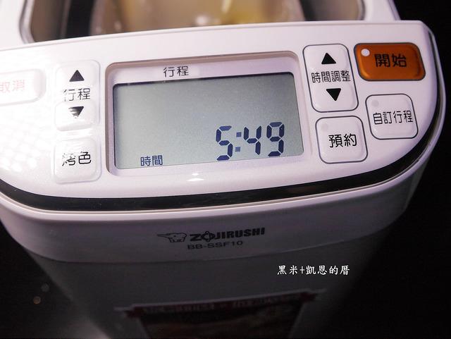 P2250824