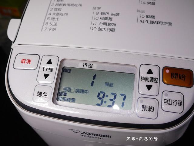P2250867