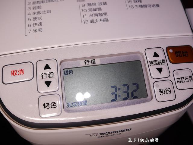 P2260658