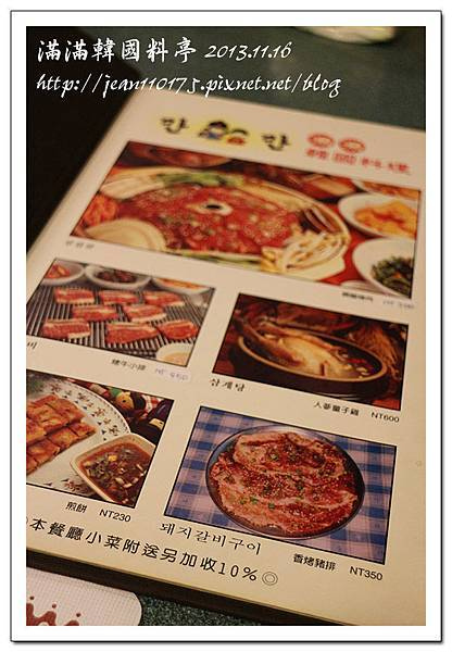 IMG_2989 copy.jpg