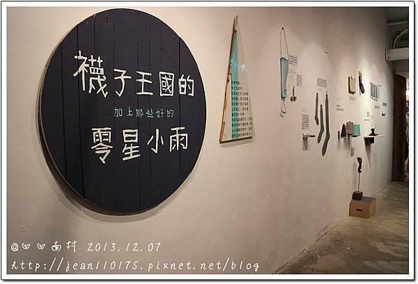IMG_3291.jpg
